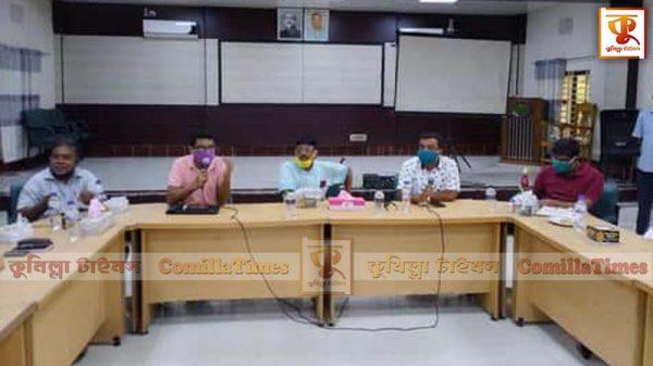 কুমিল্লায় জাতীয় শোক দিবস কর্মসূচি সফল করার লক্ষ্যে প্রস্তুতি সভা অনুষ্ঠিত