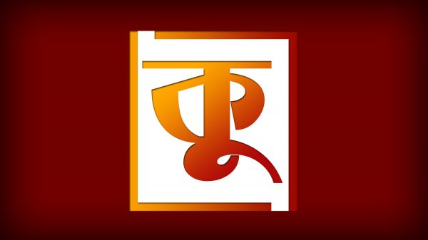 কুমিল্লা টাইমস