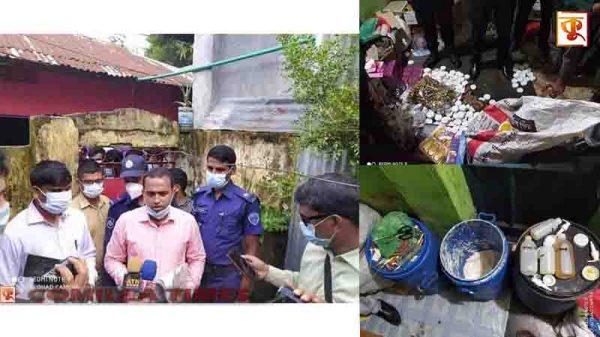 কুমিল্লায় নকল প্রসাধনী কারখানার সন্ধানঃ ভ্রাম্যমান আদালত