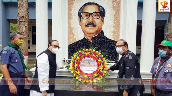 কুমিল্লা মুরাদনগরে যথাযথ মর্যাদায় জাতীয় শোক দিবস পালন