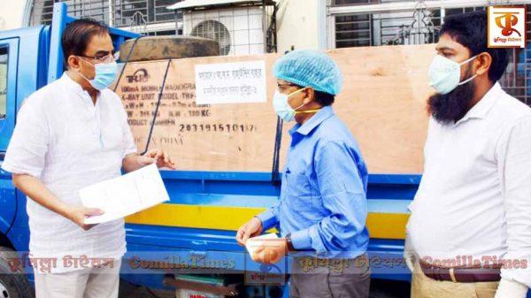 কুমেক হাসপাতালে পোর্টেবল এক্স-রে মেশিন প্রদান এমপি বাহারের
