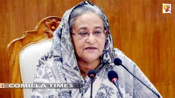 Sheikh Hasina - শেখ হাসিনা