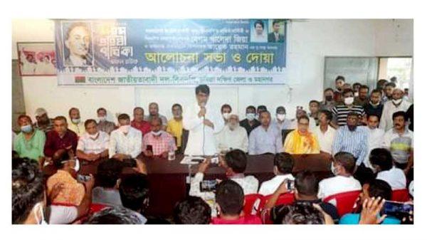 কুমিল্লায় বিএনপির ৪২তম প্রতিষ্ঠাবার্ষিকী উপলক্ষে আলোচনা সভা ও মিলাদ মাহফিল অনুষ্ঠিত