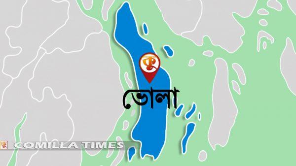 ভোলা জেলা - Bhola District